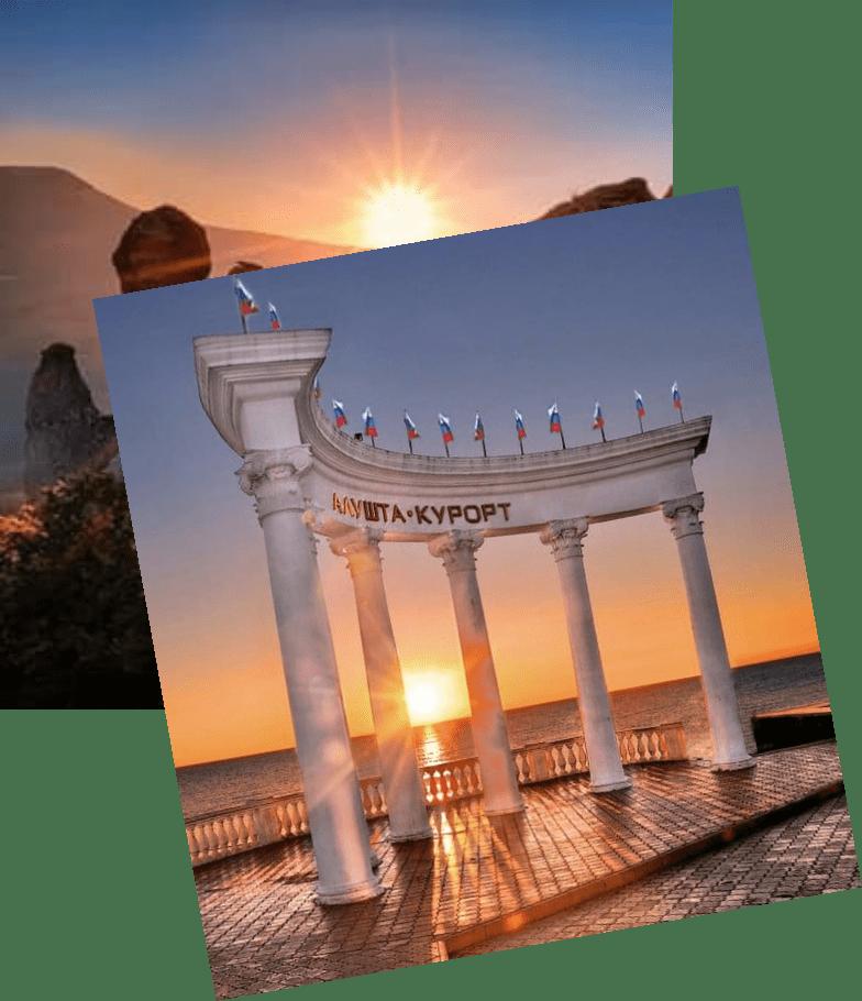 Мини-отель в Алуште Крым
